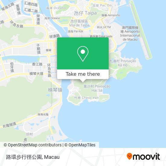 路環步行徑公園 map