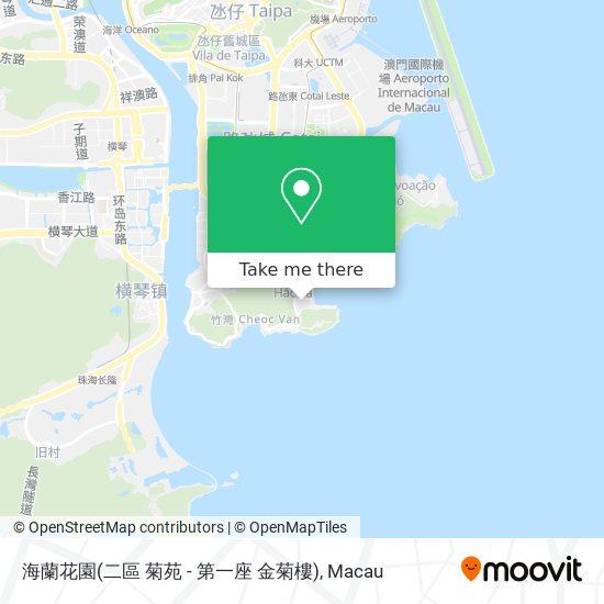 海蘭花園(二區 菊苑 - 第一座 金菊樓) map