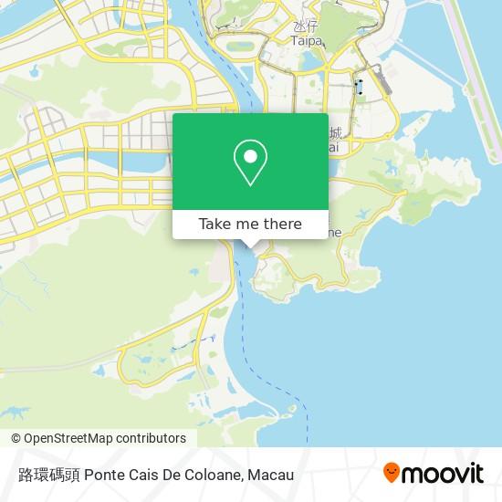 路環碼頭 Ponte Cais De Coloane map