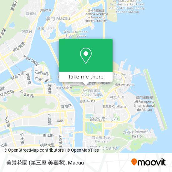美景花園 (第三座 美嘉閣) map