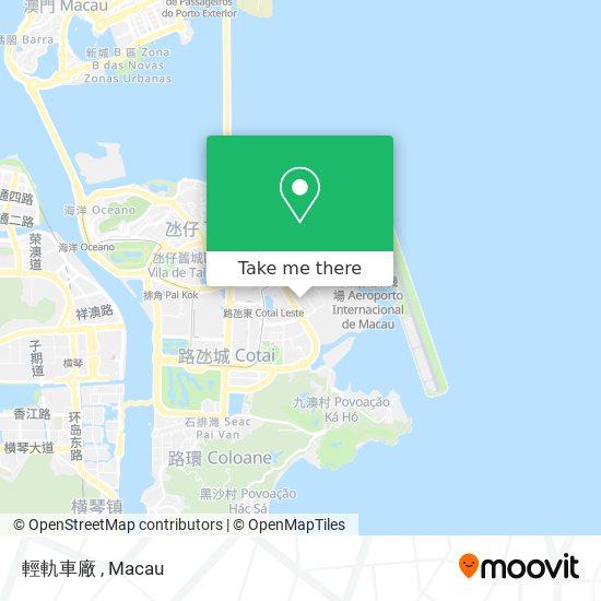 輕軌車廠 map