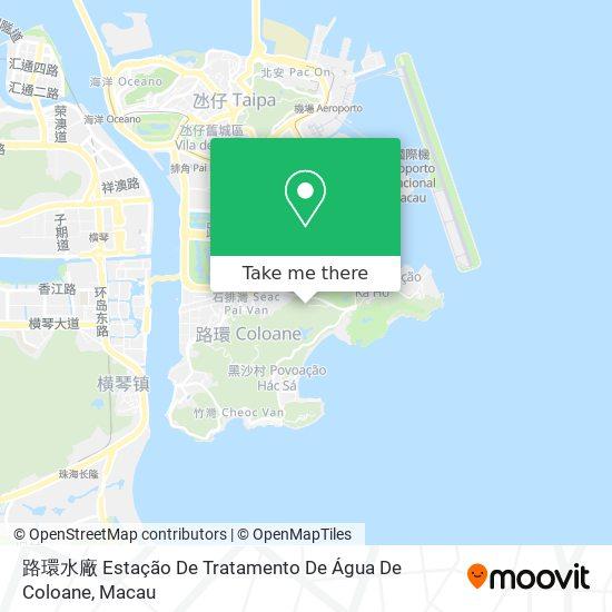 路環水廠 map