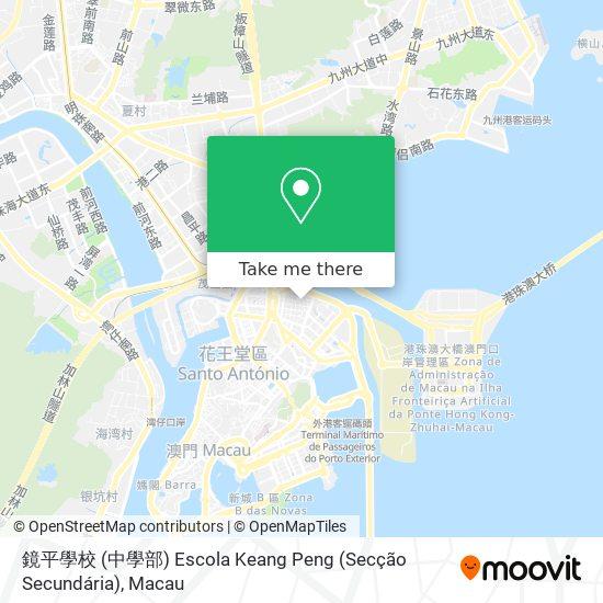 鏡平學校 (中學部) Escola Keang Peng (Secção Secundária) map