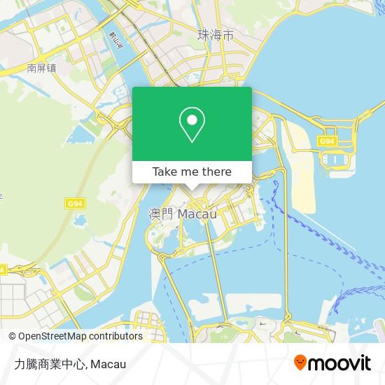 力騰商業中心 map