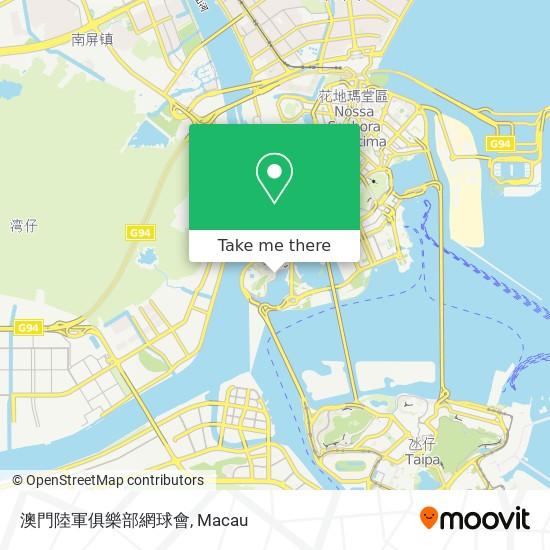 澳門陸軍俱樂部網球會 map
