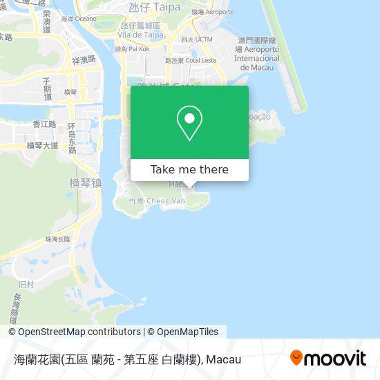 海蘭花園(五區 蘭苑 - 第五座 白蘭樓) map