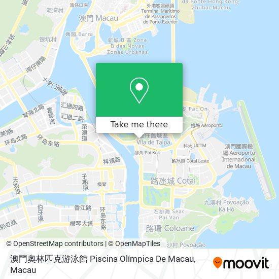 澳門奧林匹克游泳館 Piscina Olímpica De Macau map