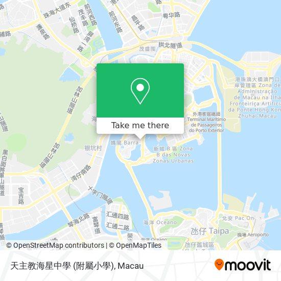 天主教海星中學 (附屬小學) map