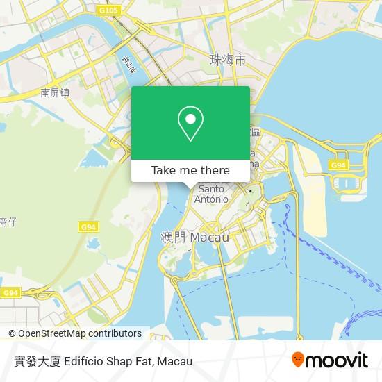 實發大廈 Edifício Shap Fat map