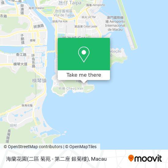 海蘭花園(二區 菊苑 - 第二座 銀菊樓) map