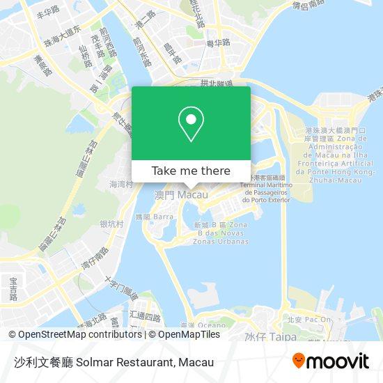 沙利文餐廳 Solmar Restaurant map