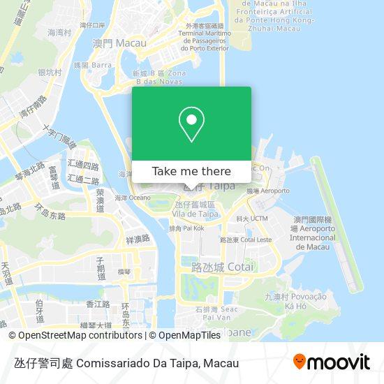 氹仔警務警司處 Comissariado Policial Da Taipa map