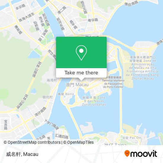 威名軒 map