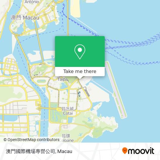 澳門國際機場專營公司 map