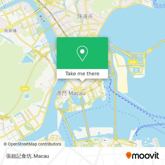 張姐記食坊 map