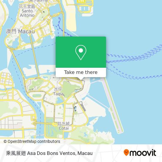 乘風展翅 Asa Dos Bons Ventos map