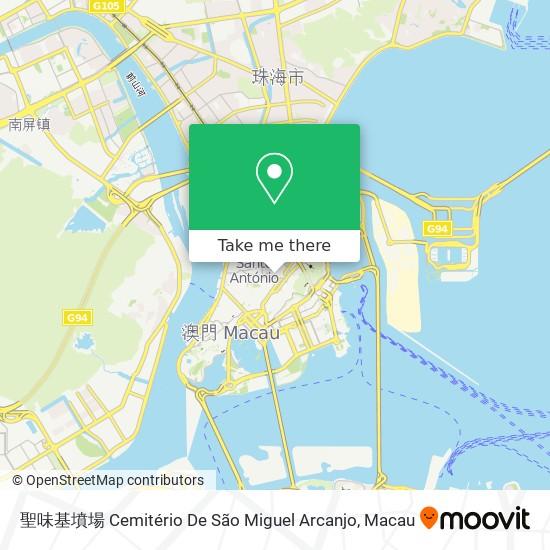聖味基墳場 Cemitério De São Miguel Arcanjo map