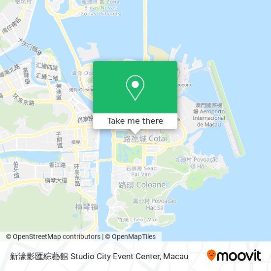 新濠影匯綜藝館 Studio City Event Center map