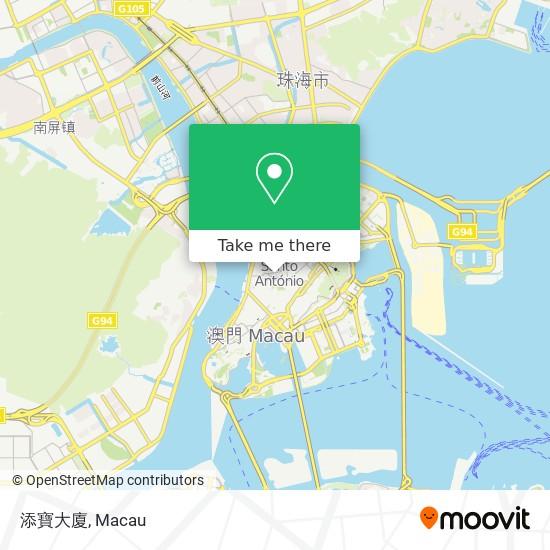 添寶大廈 map