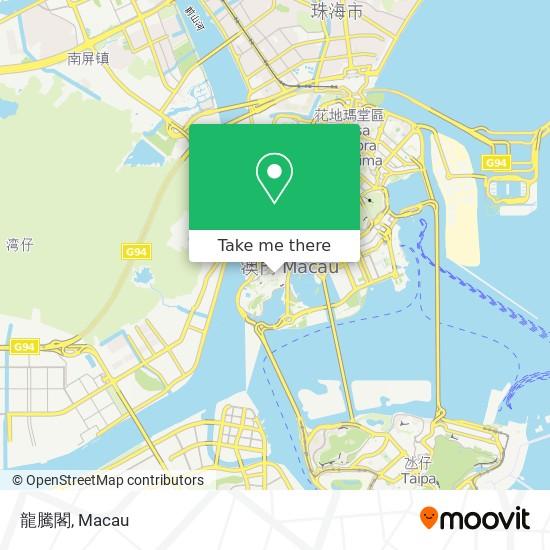龍騰閣 map
