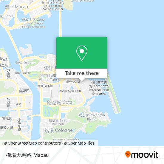 機場大馬路 map