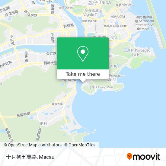 十月初五馬路 map