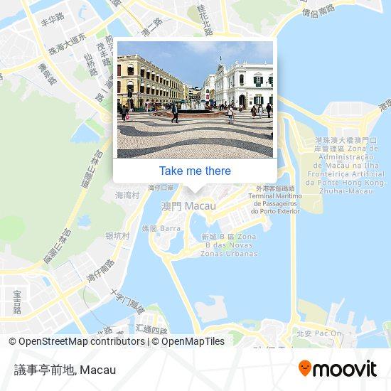 議事亭前地 map