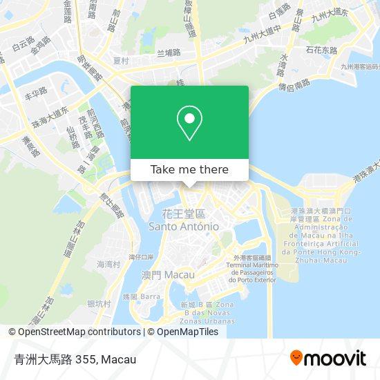 青洲大馬路 355 map