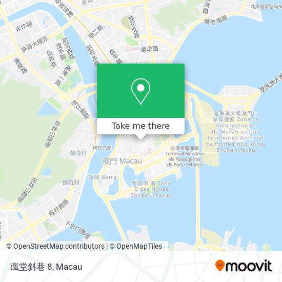 瘋堂斜巷 8 map