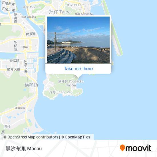 黑沙海灘 map