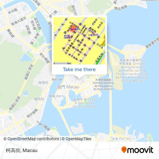 柯高街 map