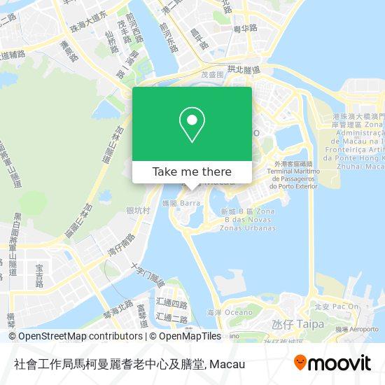 社會工作局馬柯曼麗耆老中心及膳堂 map