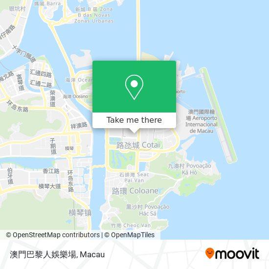 澳門巴黎人娛樂場 map