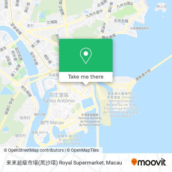 來來超級市場(黑沙環) Royal Supermarket map