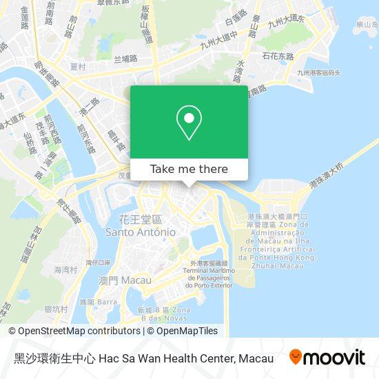 黑沙環衛生中心 Hac Sa Wan Health Center map