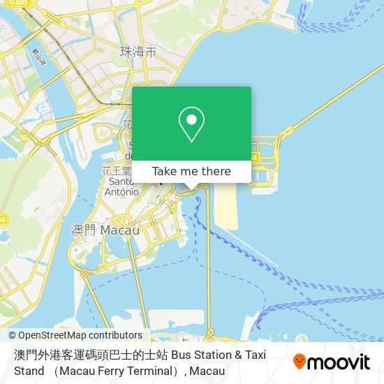 澳門外港客運碼頭巴士的士站 Bus Station & Taxi Stand (Macau Ferry Terminal) map