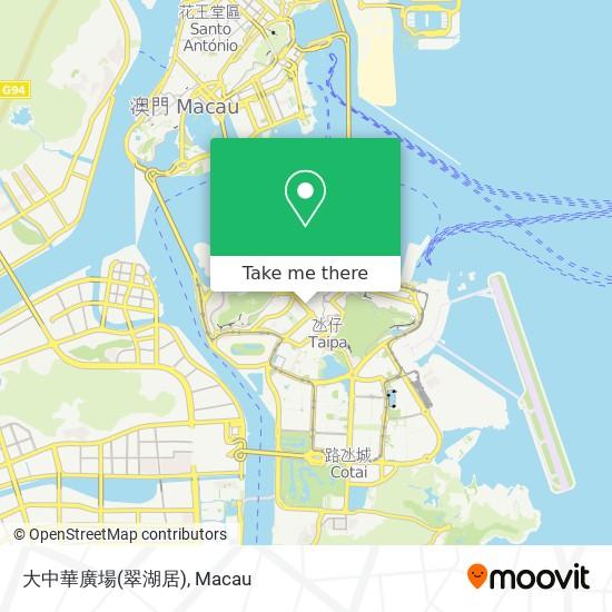大中華廣場(翠湖居) map