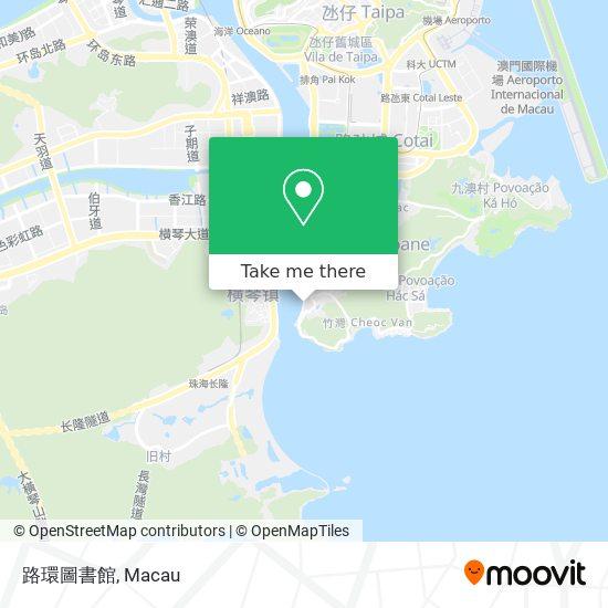 路環圖書館 map