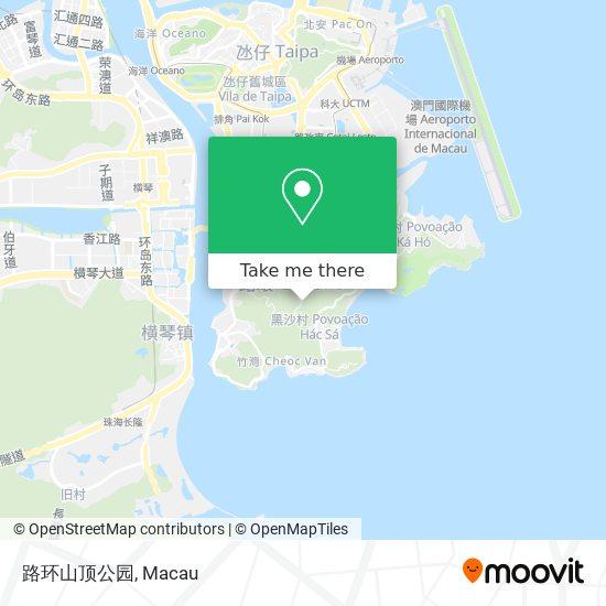 路环山顶公园 map