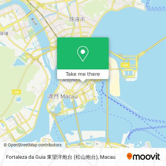 Fortaleza da Guia 東望洋炮台 (松山炮台) map