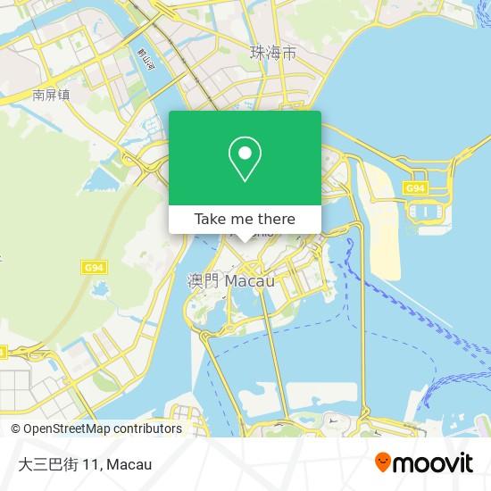 大三巴街 11 map