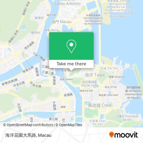 海洋花園大馬路 map
