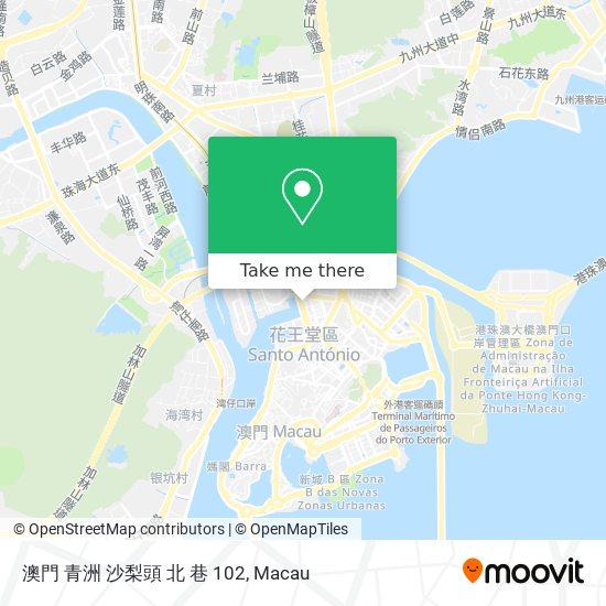 澳門 青洲 沙梨頭 北 巷 102 map