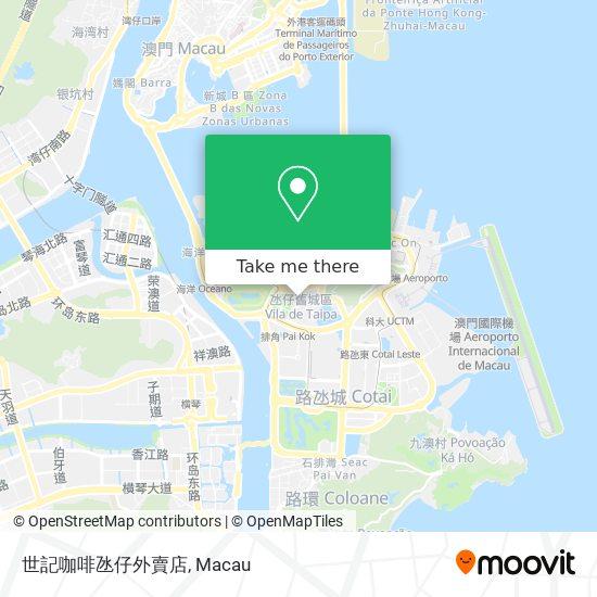 世記咖啡氹仔外賣店 map