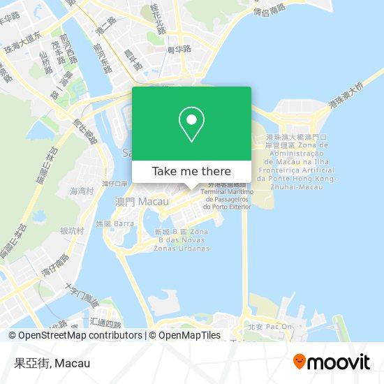 果亞街 map