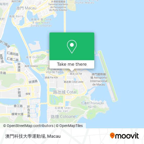 澳門科技大學運動場 map