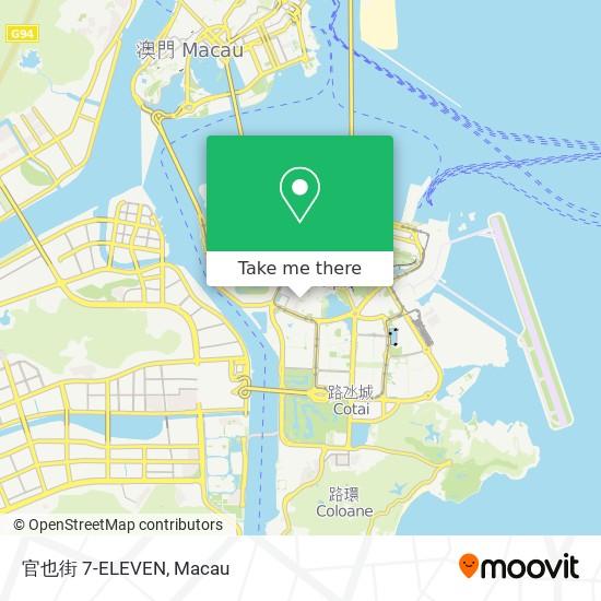 官也街 7-ELEVEN map