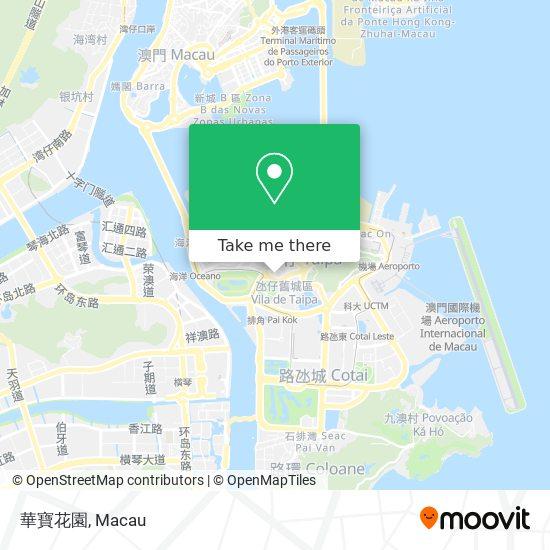 華寶花園 map