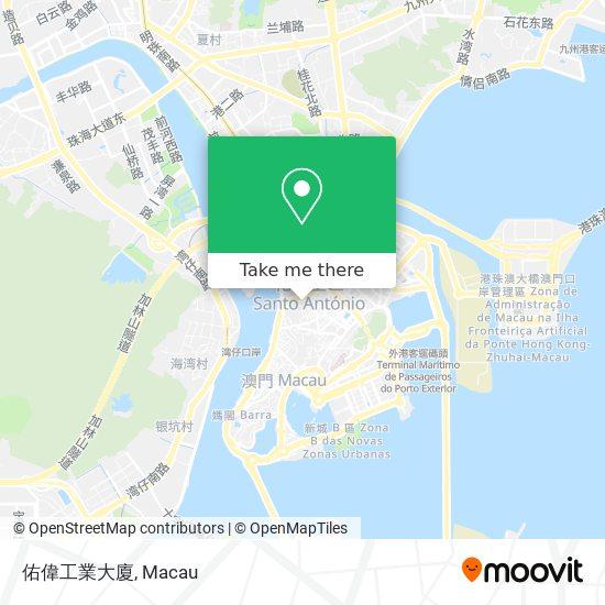 佑偉工業大廈 map