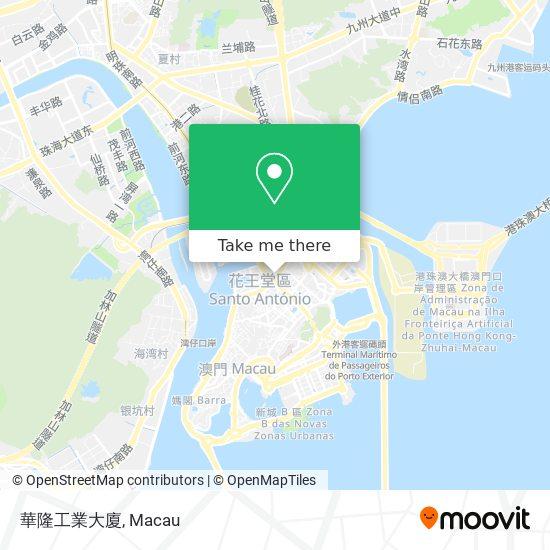 華隆工業大廈 map